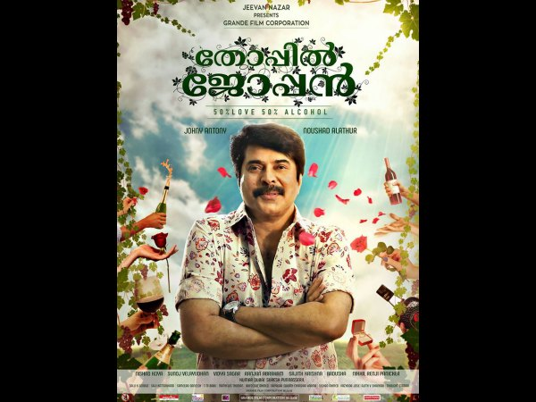 Thoppil Joppan Gets A Decent Opening