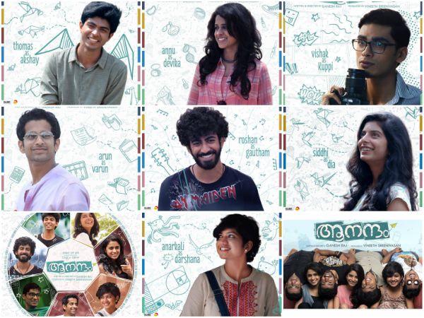 anandam malayalam movie