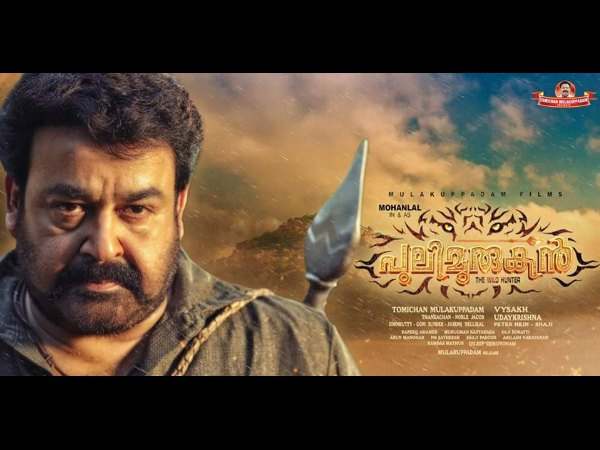 Pulimurugan Crosses 50-Crore mark