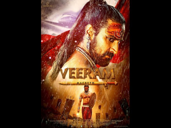 Preview Trailer Of Veeram