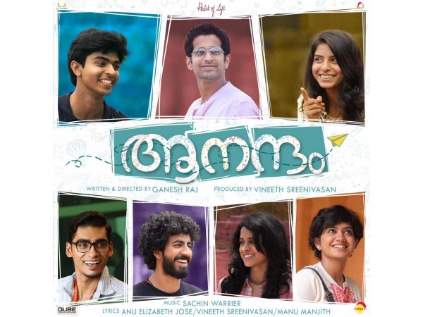 Aanandam Opens To Grand Reviews