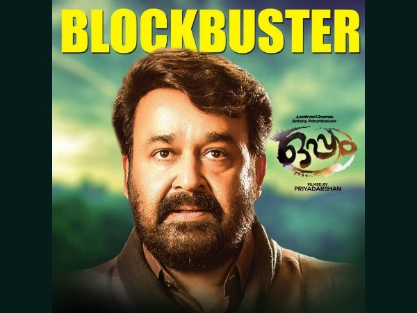 Oppam's Impressive Run At The Box Office