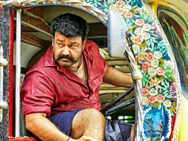 Never Underestimate The Star Power Of Mohanlal