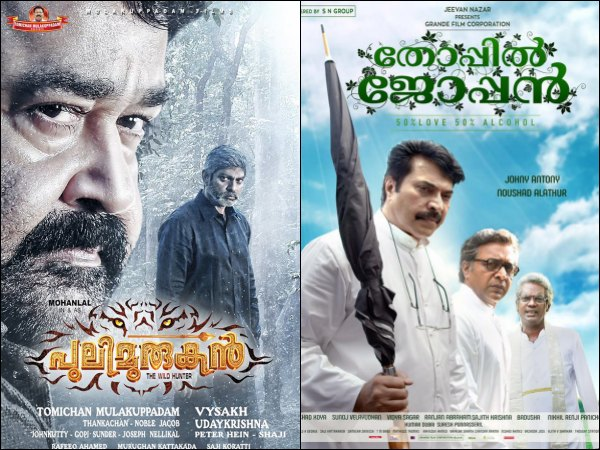 Box Office Hits Of The Month