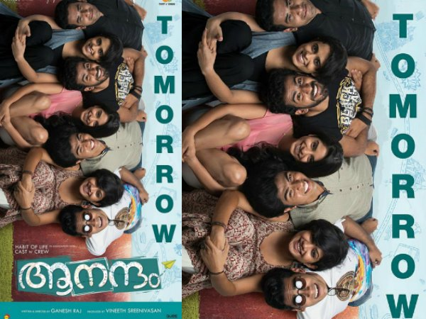 Aanandam: 5 Reasons To Watch The Movie!