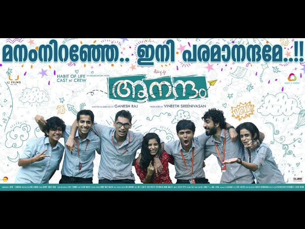 Before Aanandam! 6 Successful Malayalam Films Which Had Newcomers In The Lead Roles!