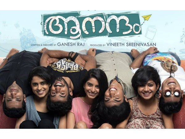 Aanandam Movie Review: A Memorable Journey Of Love, Friendship & Much More!