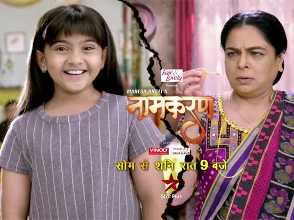 Naamkaran SPOILER ALERT: Avni To Organize Ashish & Asha's Wedding; Dayavanti Attempts Suicide!