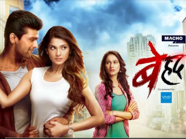 Beyhadh: Maya & Arjun's Romantic Track To Be Shot In Mauritius!