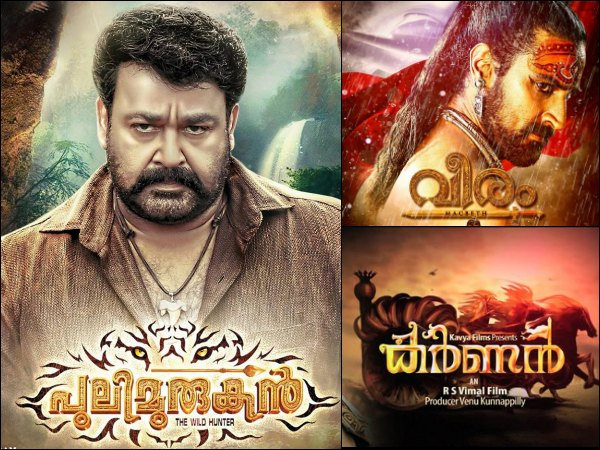 Pulimurugan Effect: 8 Big Budget Malayalam Movies In The Pipeline!
