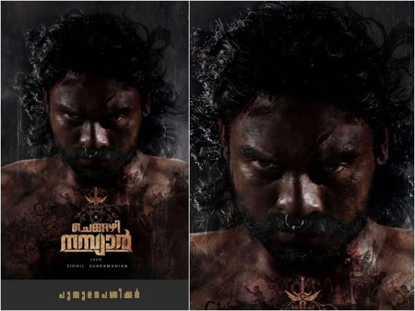 Chengazhi Nambiyar: Tovino Thomas's Character In The Movie Revealed!