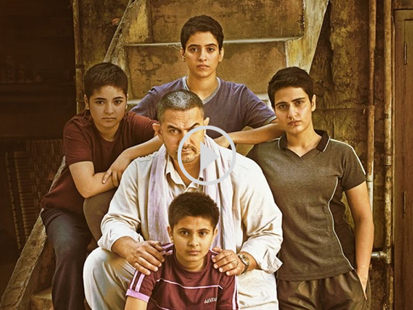Dangal Trailer Aamir Khan