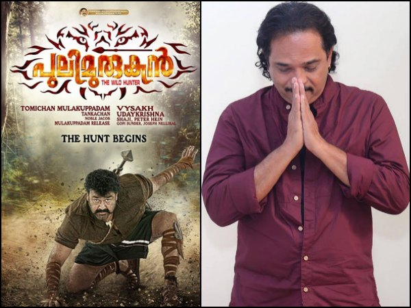 Jayaraj Comes Out With An Explanation On Pulimurugan Remark!