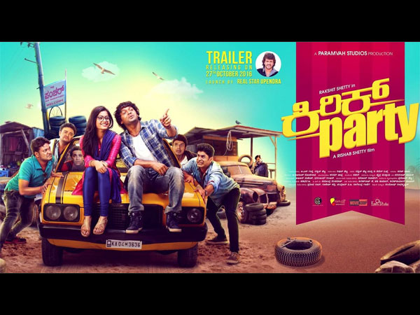 Real Star Upendra To Launch Kirik Party Trailer!