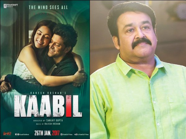 WOW! Mohanlal Bags The Kerala Distribution Rights Of Hrithik Roshan's Kaabil!