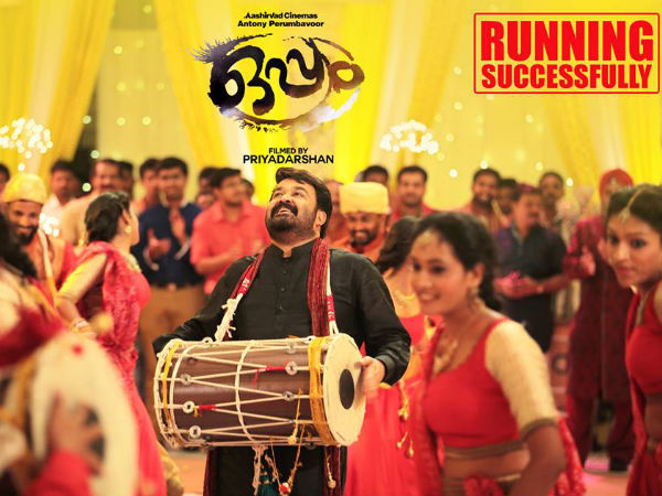 Oppam Box Office: 25 Days Collections