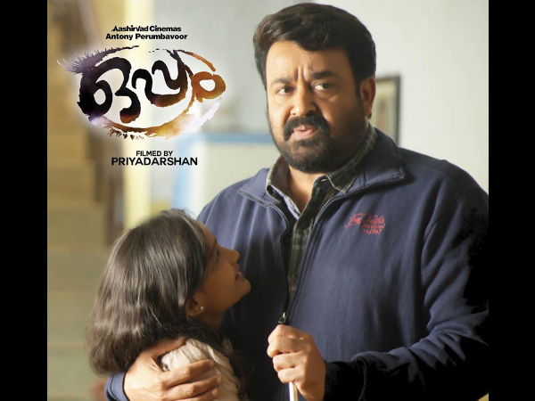 Oppam Box Office: 49 Days Worldwide Collections
