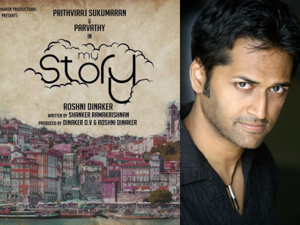 Prithviraj's My Story: Meet The Antagonist