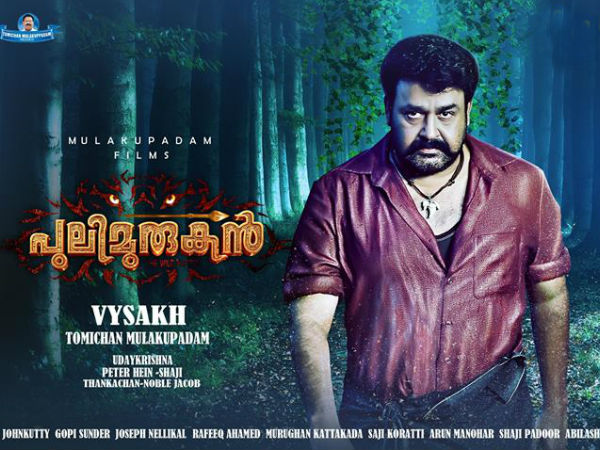 Pulimurugan First Weekend Box Office Collections: Sets A New Record