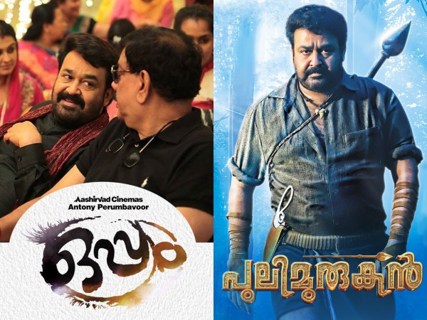 Pulimurugan & Oppam Rule The US Box Office!