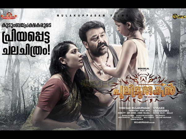 Pulimurugan Box Office: 14 Days Kerala Collections