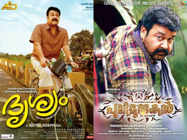 Pulimurugan Box Office: Surpasses Drishyam Kerala Collections!