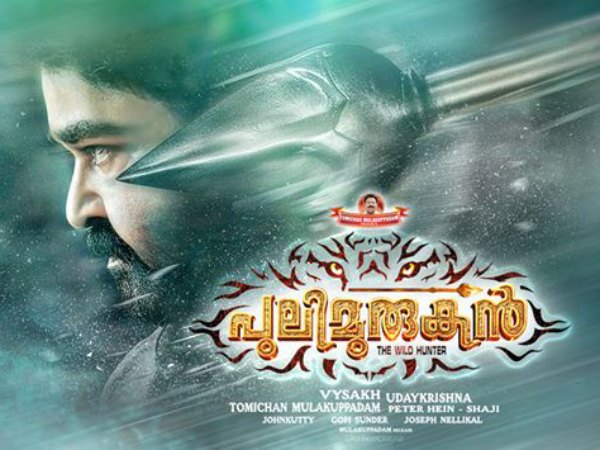 Pulimurugan Box Office Success: 6 Factors Which Made The Movie A Massive Hit Among The Masses!