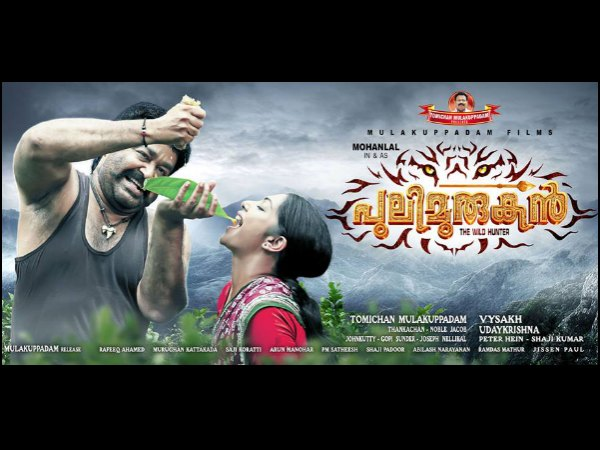 Pulimurugan To Be Dubbed Into Foreign Languages!