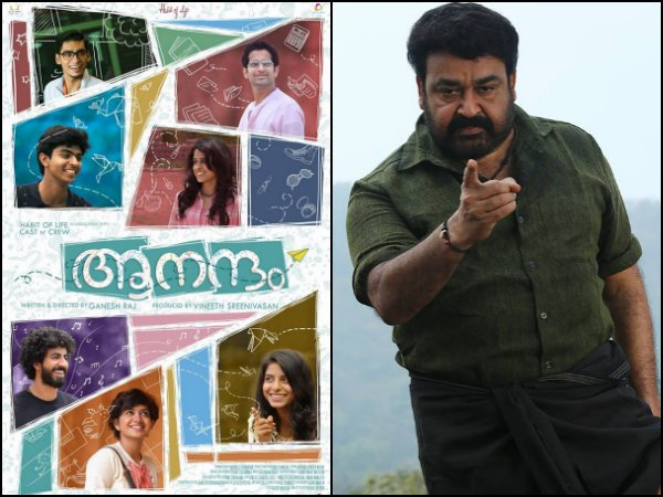 Pulimurugan's Box Office Dominance, Aanandam's Impressive Start & Other Mollywood News Of The Week!