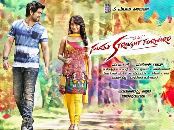 5 Reasons Why You Shouldn't Miss Santhu Straight Forward