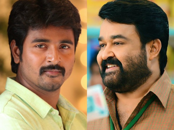 Sivakarthikeyan Is All Praises For Mohanlal!