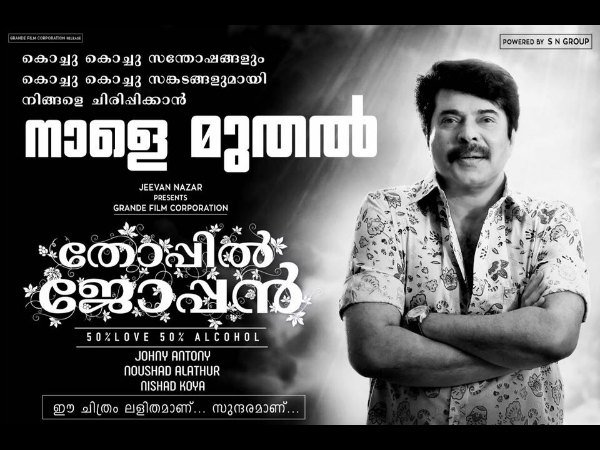 Ee pattanathil bhootham malayalam movie watch online : Great