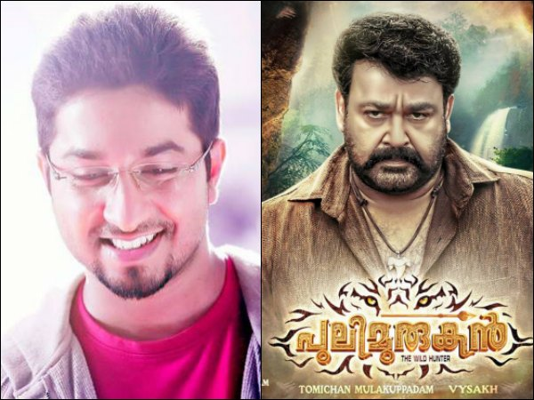 Vineeth Sreenivasan Is All Praises For Pulimurugan!