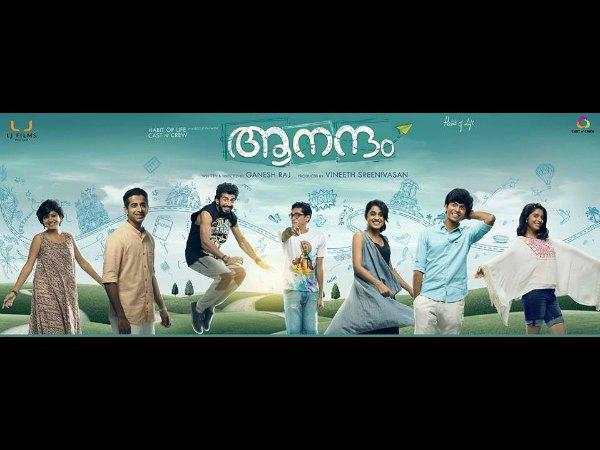 Aanandam Is Rock Solid At The Box Office