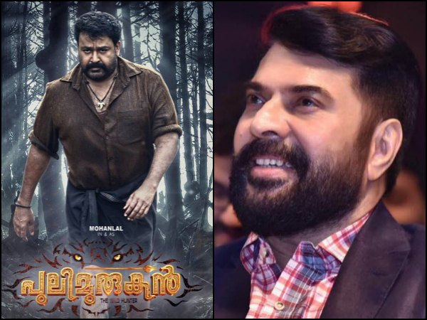 What Mammootty Said After Watching Pulimurugan?