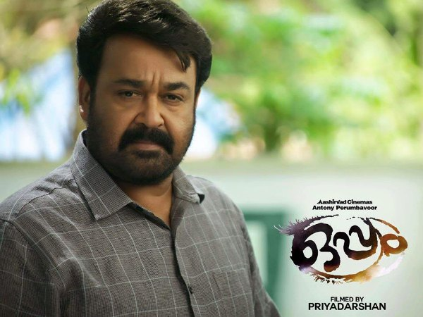 Oppam Emerges As The Third Highest Grosser Of Mollywood