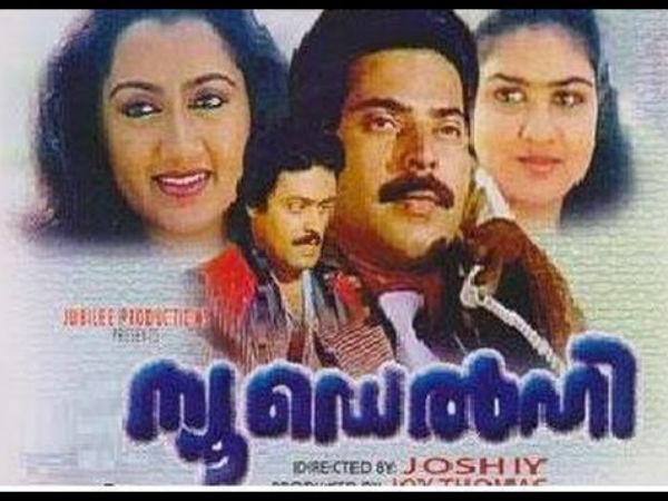 malayalam movie samrajyam 1990 download music 22