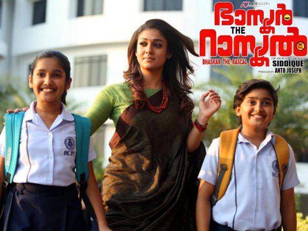 Happy Birthday Nayanthara The Best Performances Of The