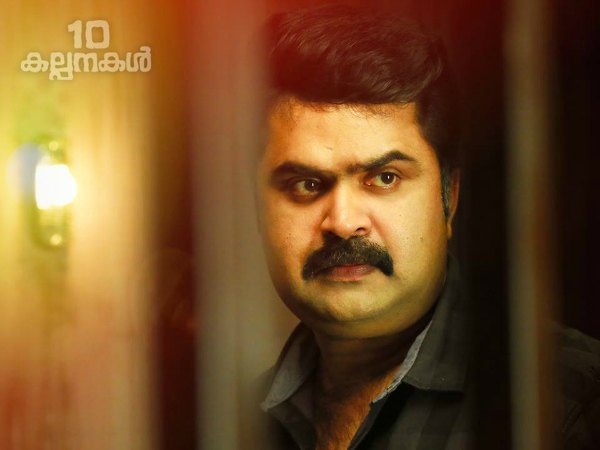 Anoop Menon As Davis George