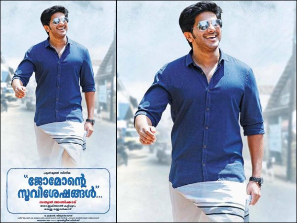 Official Teaser Of Jomonte Suvisheshangal Is Out
