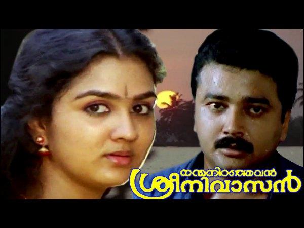 Jayaram and sreenivasan movies - Fringe season 2 episode 10 summary