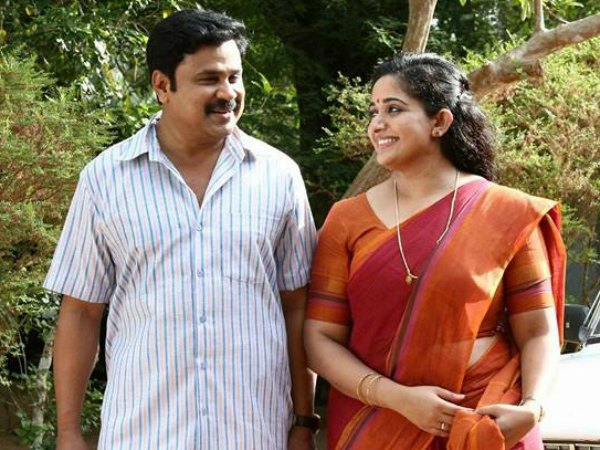 Dileep-Kavya Madhavan Movies In Which They Weren't Paired Opposite Each Other!