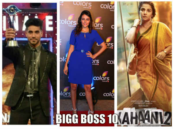 Bigg Boss 10: Gautam Gulati & Mandana Karimi To Enter; Vidya Balan To Introduce New Twist!