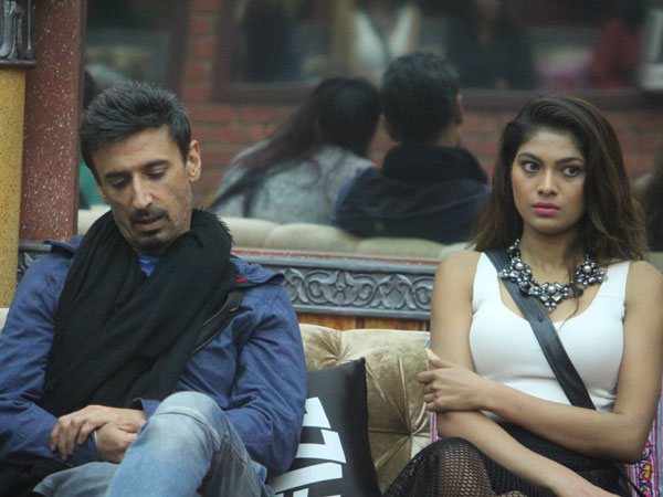 Gaurav, Bani And Rahul Punished