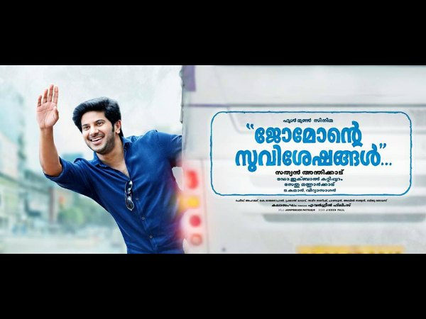 Dulquer Salmaan's Jomonte Suvisheshangal Gets A Release Date!