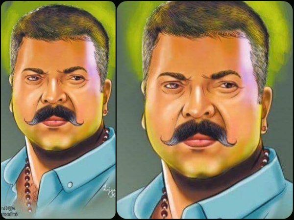Mammootty's Puthan Panam: Fan Made First Look Goes Viral