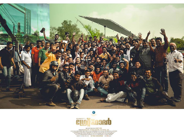 Mammootty Wraps Up The Great Father