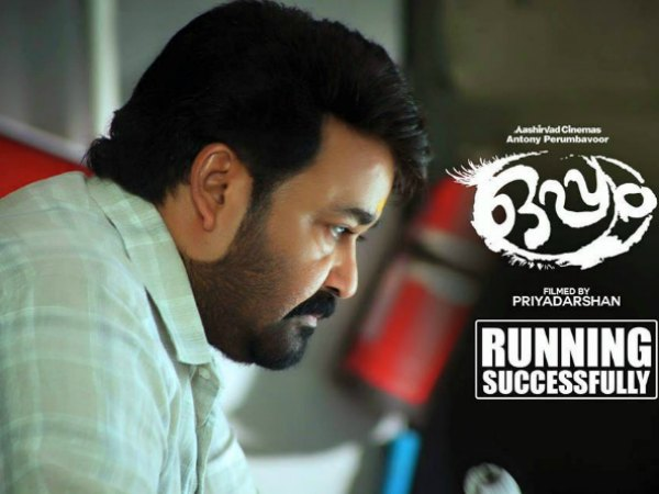 WOW! Mohanlal's Oppam To Have A Tamil Dubbed Version?