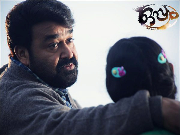 Oppam Box Office: Becomes The Third Highest Grosser Of Mollywood