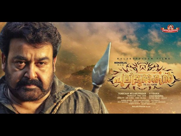 Pulimurugan All Set For A Big Release In Japan!